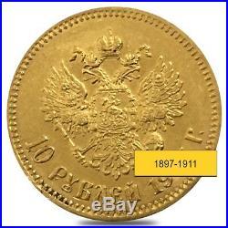 10 Roubles Russia Nicholas II Gold Coin AU AGW. 2489 oz (Random Year, 1898-1911)