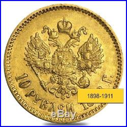 10 Roubles Russia Nicholas II Gold Coin Avg Circ AGW. 2489 oz Random Year