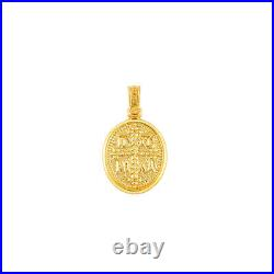 14k Yellow Solid Gold Coin ICXC NIKA Pendant Cross Orthodox Sided Charm