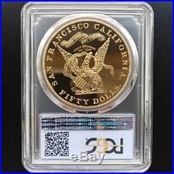 1855 $50 Kellogg, Comm Restrike S. S. Central America Coin PCGS Gold Shield PR 69