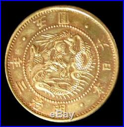 1870 Gold Japan 5 Yen Year 3 Dragon Coin Xf Au Condition