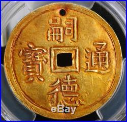 1883, Vietnam (Annam), Emperor Tu Duc. Gold 2 Tien Coin. Very Rare! PCGS AU+
