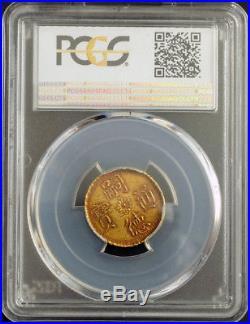 1883, Vietnam (Annam), Emperor Tu Duc. Unique Gold 1 Tien Coin. PCGS AU-55
