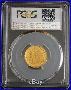 1927 (EE 1921), Ethiopia. Gold Mule Presentation Werk Pattern Coin. PCGS SP-63