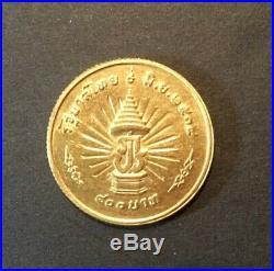 1971 Thailand Rama IX 400 Baht 23mm 10gr gram 23k solid GOLD COIN
