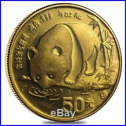 1987 S 1/2 oz Gold China Panda 50 Yuan Coin (Sealed)