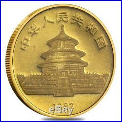 1987 S 1/4 oz Gold Chinese Panda 25 Yuan Coin (Sealed)
