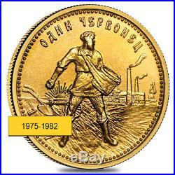1 Chervonets Russia Gold Coin AU/BU AGW. 2489 oz (Random Year, 1975-1982)