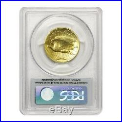 2009 $20 Ultra High Relief Double Eagle PCGS MS70 First Strike Gold Bullion coin