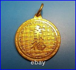 24K Solid Yellow Gold Horse Coin Pendant, weight 6.38 g