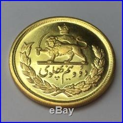 2.5 Pahlavi Gold Coin 2536 Kingdom 1977 Iran Persia 900 Gold 2 1/2 Pahlavi