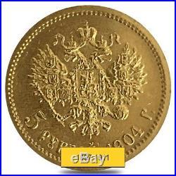5 Roubles Russia Nicholas II Gold Coin BU AGW. 1244 oz (1897-1911, Random Year)