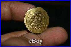 A Very Beautiful 100% Authentic Old Ancient Islamic Gold Coin From Afghanistan