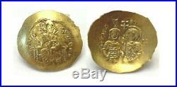 Byzantine Gold Coin John III Ducas-Vatatzes, AV