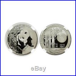 China 2016 HSNA Bamboo Panda Hawaii Coin Expo 5pc Gold & Silver NGC PF70 Set ER