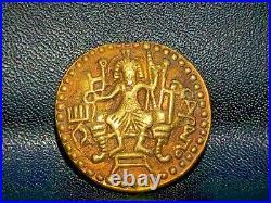 Kushan Huvishka Gold dinar gold coin