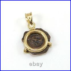 Petite Small Solid 18K Yellow Gold Ancient Coin Pendant