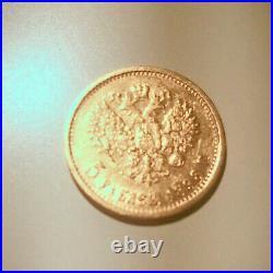 SOLID GOLD 22k Coin Rare version 1898 5 Ruble/Rouble Tsar Nicholas II